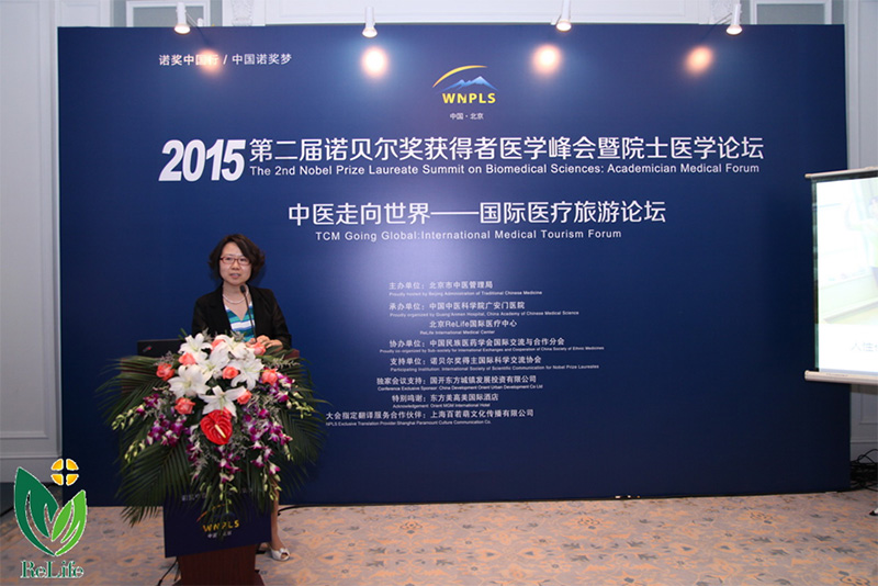 Dr. Zhang Qiong, President of the ReLife International Medical Center makes her speech